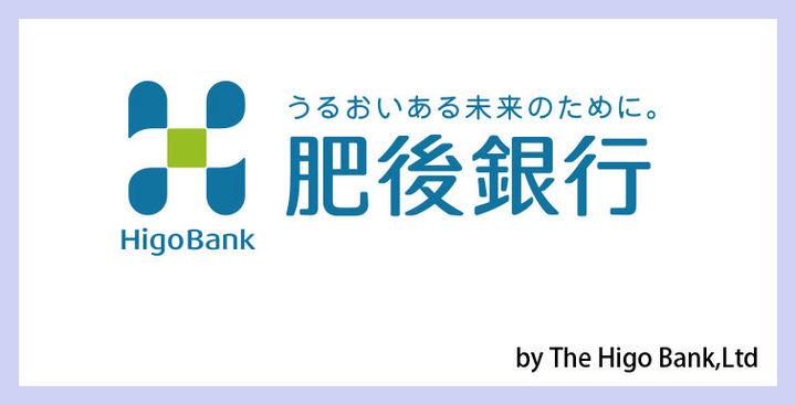 支店 コード 金融 住友 三井 コード 銀行 機関