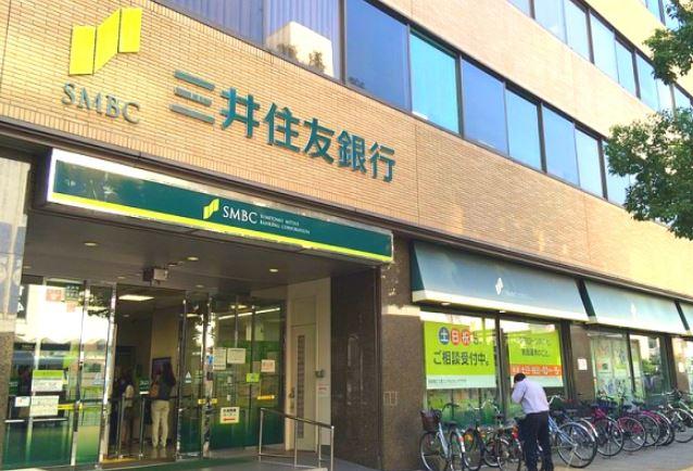 三井 住友 銀行 営業 時間 貸金庫 : 三井住友銀行